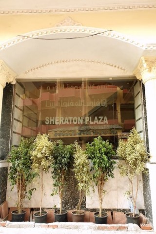 Vacation Lettings by The New Marina on Sheraton Road - Sheraton Plaza - Book Online on www.apartmentsinhurghada.com
