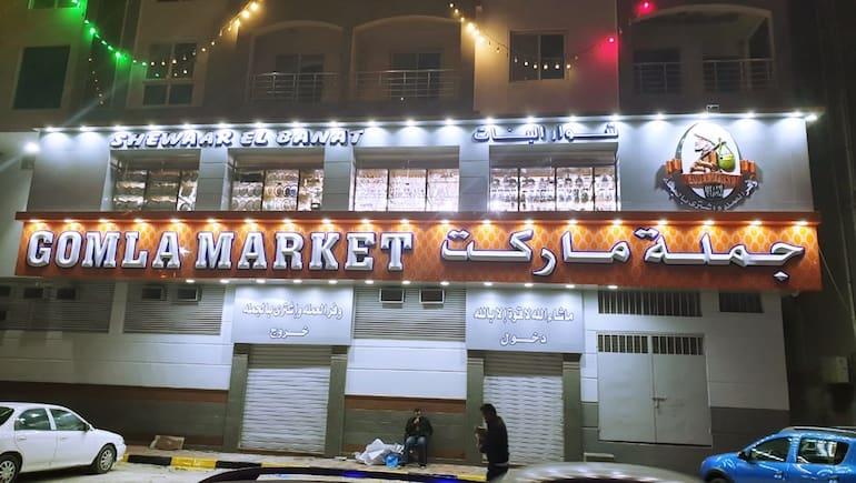Vacation Rentals in Hurghada Close To A Supermarket - Sheraton Plaza on Sheraton Road - Book on www.apartmentsinhurghada.com